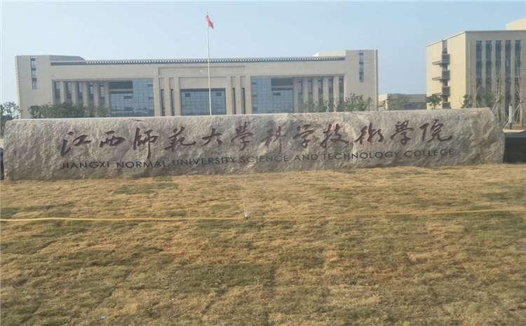 大型舞台实木地板品牌
